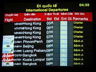 N555PE to Hong Kong