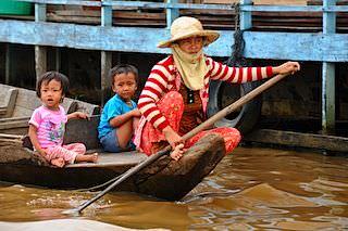 Fishing Village People
