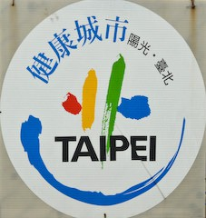 Wonderful Taipei